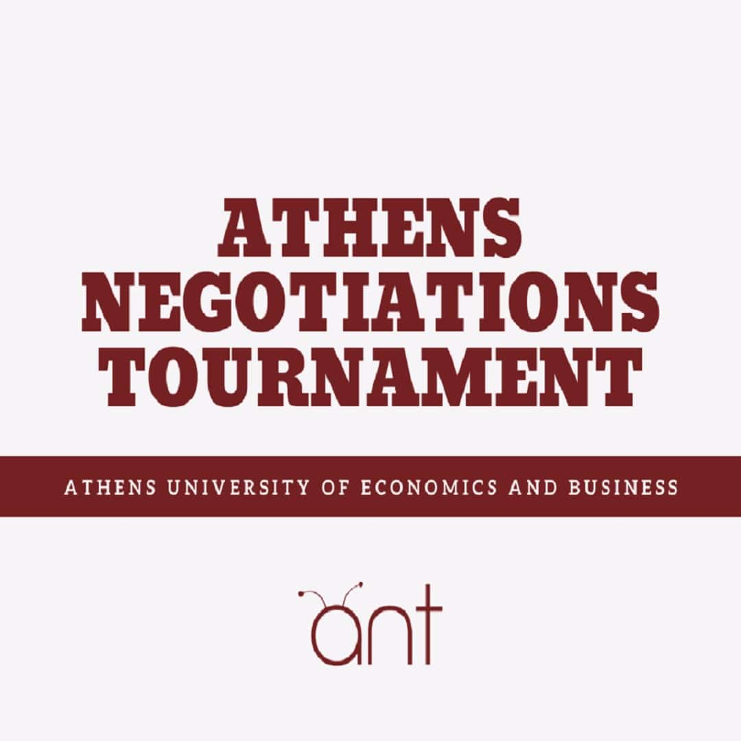 athens university of economics and business (1)