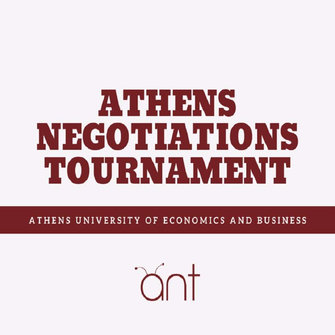 athens university of economics and business (1)