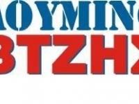 avtzis