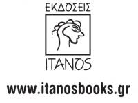 itanosbooks